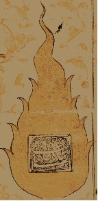 Rectangular seal impression of Shah Safi of Persia dated 1038/1628. BL Or.4935,f.6.