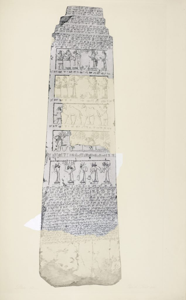 The 'Black Obelisk' at Nimrud, 'First Side'. Engraved Plate from Drawing by George Scharf Jr., 1846–7, The Monuments of Nineveh, plate 53