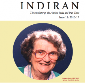 Indiran 11